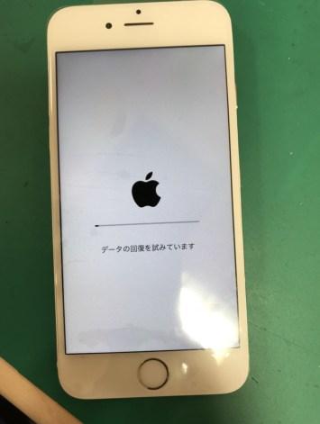 iPhone8-8-20180514-4