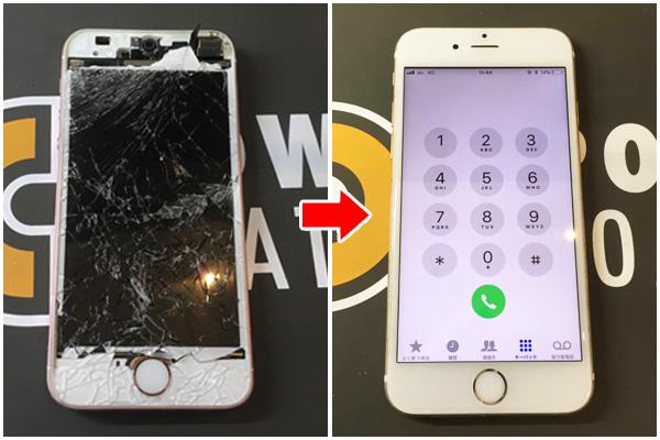 iphone_repair_beforafter