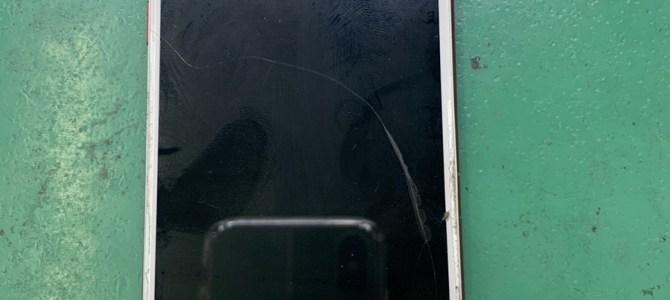 iPhoneの画面修理なら札幌市厚別区のアイフォンクリア新札幌カテプリ店へ