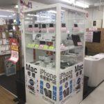 アルファロジックドン・キホーテ小樽店の中古端末販売