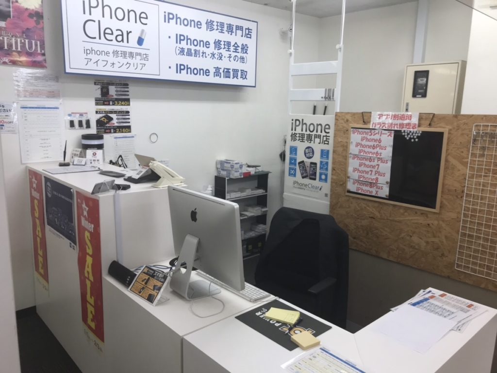 アルファロジックドン・キホーテ小樽店 外観