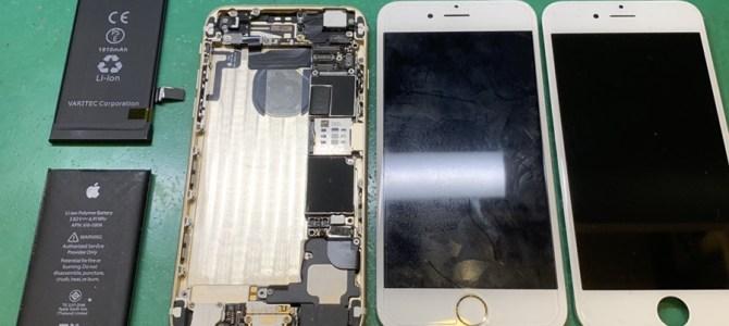 札幌市厚別区でiPhone修理ならアイフォンクリア カテプリ店へ