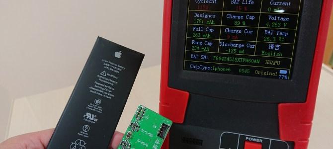 iPhoneのバッテリー交換ならアイフォンクリア伏古店へ!