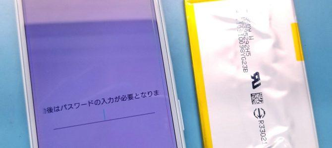 札幌市豊平区でXperiaのバッテリー交換ならアイフォンクリアイオン札幌西岡店へ!