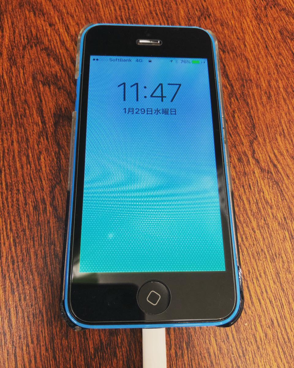 iphoneclear20200208ip5c