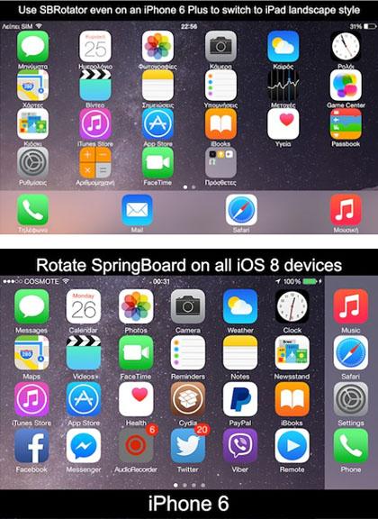 Iphone 7 Plus Lock Screen Wallpaper Rotate The Ios Home And Lock Screens With Sbrotator The