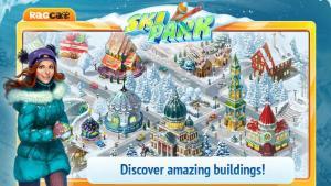 ski_park_1