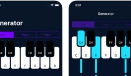 App Review – Chord Progression Generator
