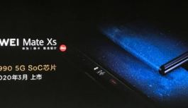 The Foldable Huawei Mate Xs Will Be Faster and More Durable Than Mate X