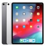 "iPad Pro 12,9"" (3. Generation)"