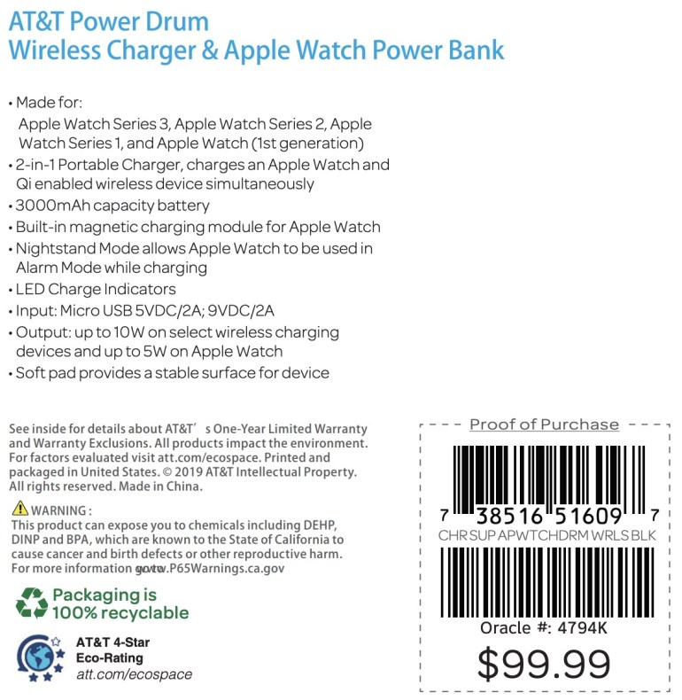 FCC Leaks AT&T Power Drum Portable Charger For iPhone And Apple Watch