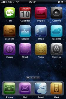 Spacecamtessa iPhone Theme