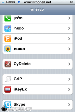 grip-growl-for-iphone