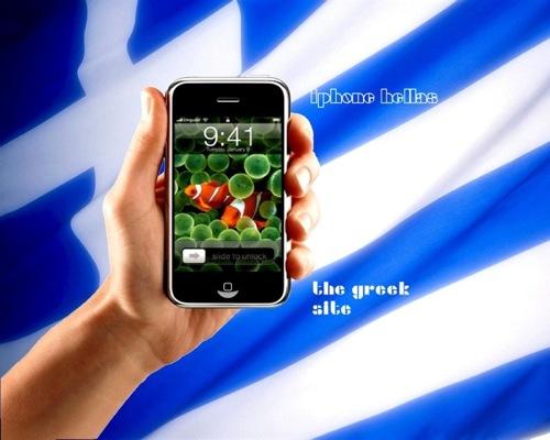 iphone_greek_developers