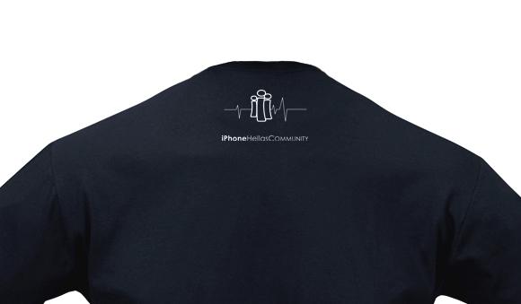 iphonehellas-t-shirt-back