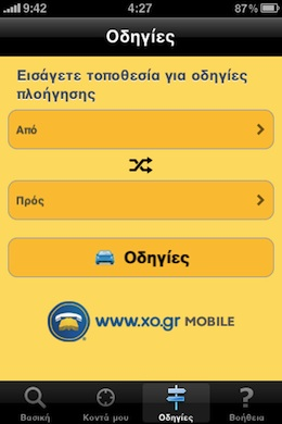 Greek Yellow pages iPhone (X.O)