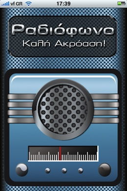 radio-iphone-appstore