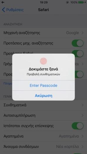 iOS_9-beta-3-4-5-features-040