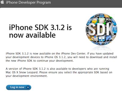 iphonesdk312