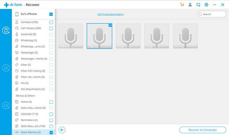 如何從iPhone中恢復已刪除的語音備忘錄 | iPhoneTipSo