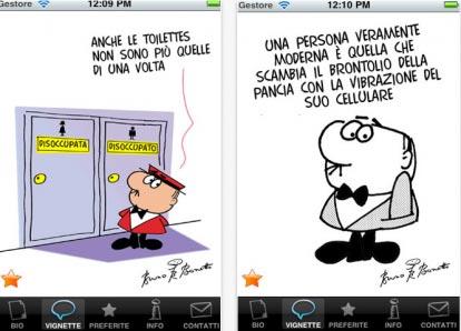 Vignette Bruno Bozzetto