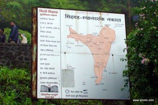 Location Map on the fort