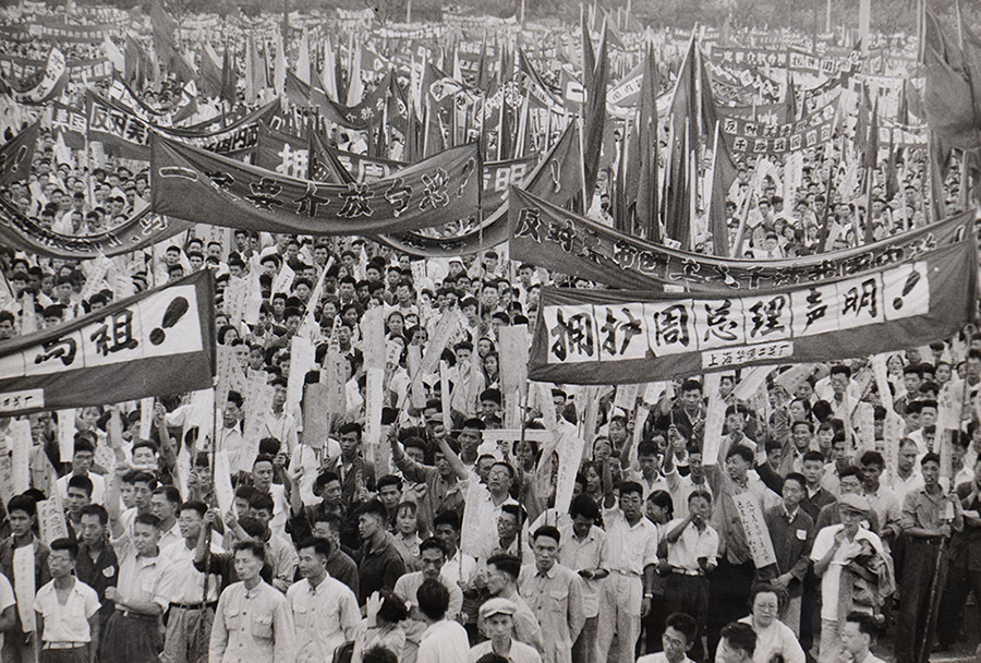 Anti-American Demonstration, Tiananmen Square, Peking (Bejing), China