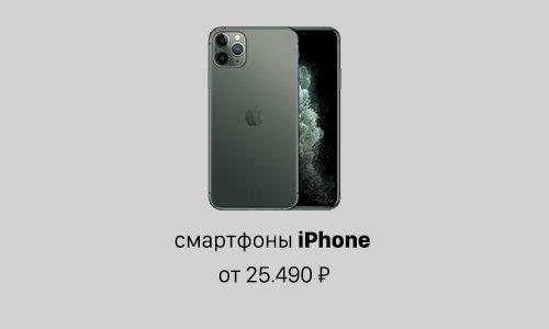 ajfon kategoriya