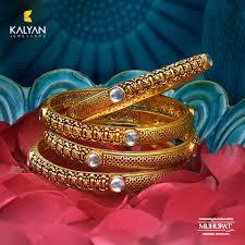 Photos of Kalyan Jewellers, C Scheme, Jaipur - magicpin