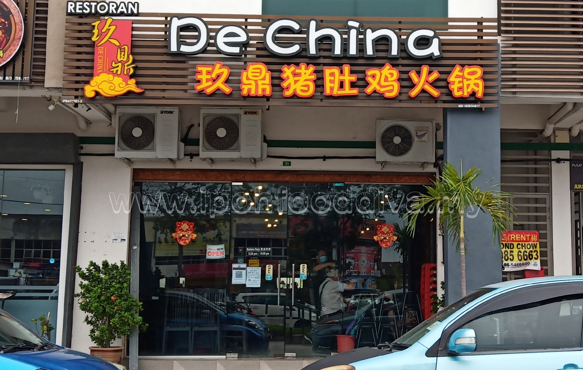 Help the Small Businesses: De China Restaurant