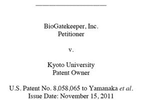 Yamanaka Patent challenge