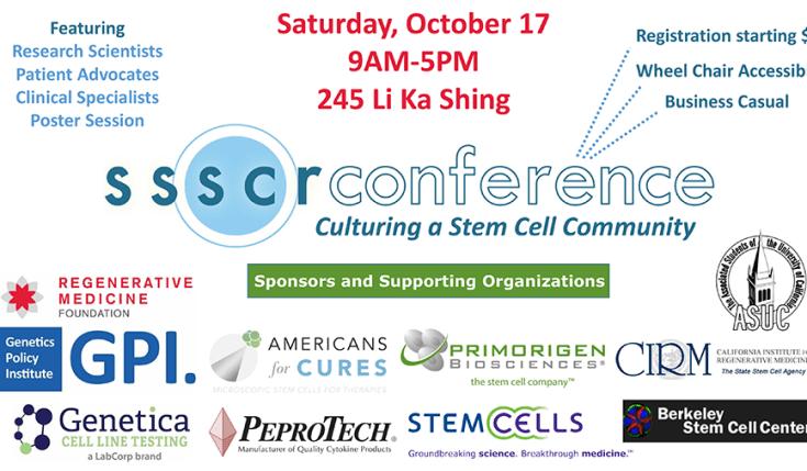 SSSCR Conference- flyer- digital