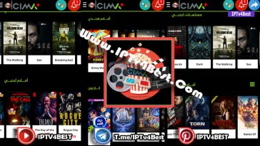 Cima+ APK Latest Version For Android 2021-IPTV4BEST.COM
