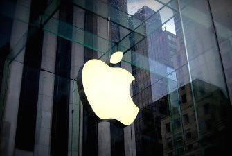 apple-inc-508812_640