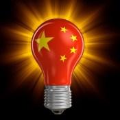 China lightbulb
