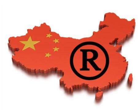 https://depositphotos.com/32963547/stock-photo-china.html