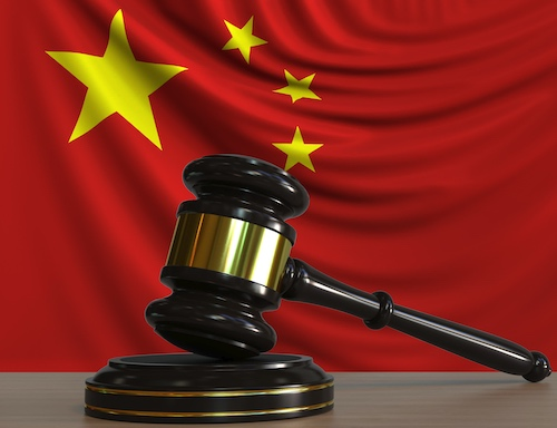 Apple iPhone Chinese Injunction