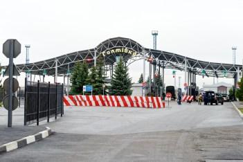 https://depositphotos.com/179279470/stock-photo-international-automobile-border-checkpoint-hoptivka.html