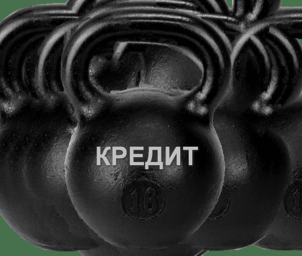 Кредитные долги. Глобальный обман в аннуитетных платежах | iq1000.ru