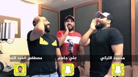 كلمات اغنية تعال علي جاسم ومحمود التركي ومصطفى العبدالله موقع