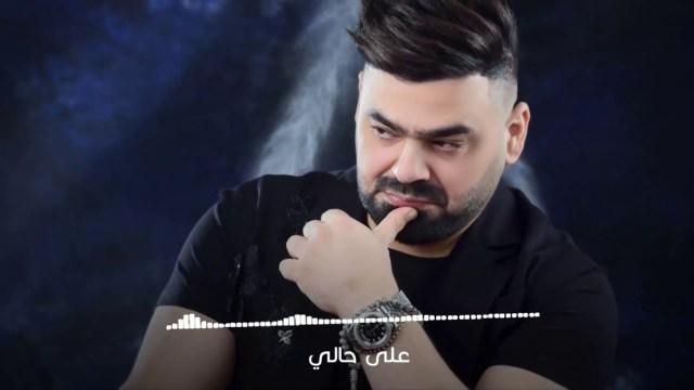كلمات اغنية ابو المواقف
