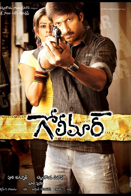 hindi dubbed movies of gopichand - golimaar poster
