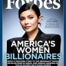 rs_634x806-180711075329-634.kylie-jenner-forbes.71118