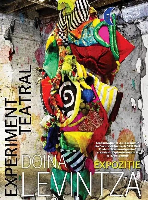 Festivalului Național de Teatru -afiș