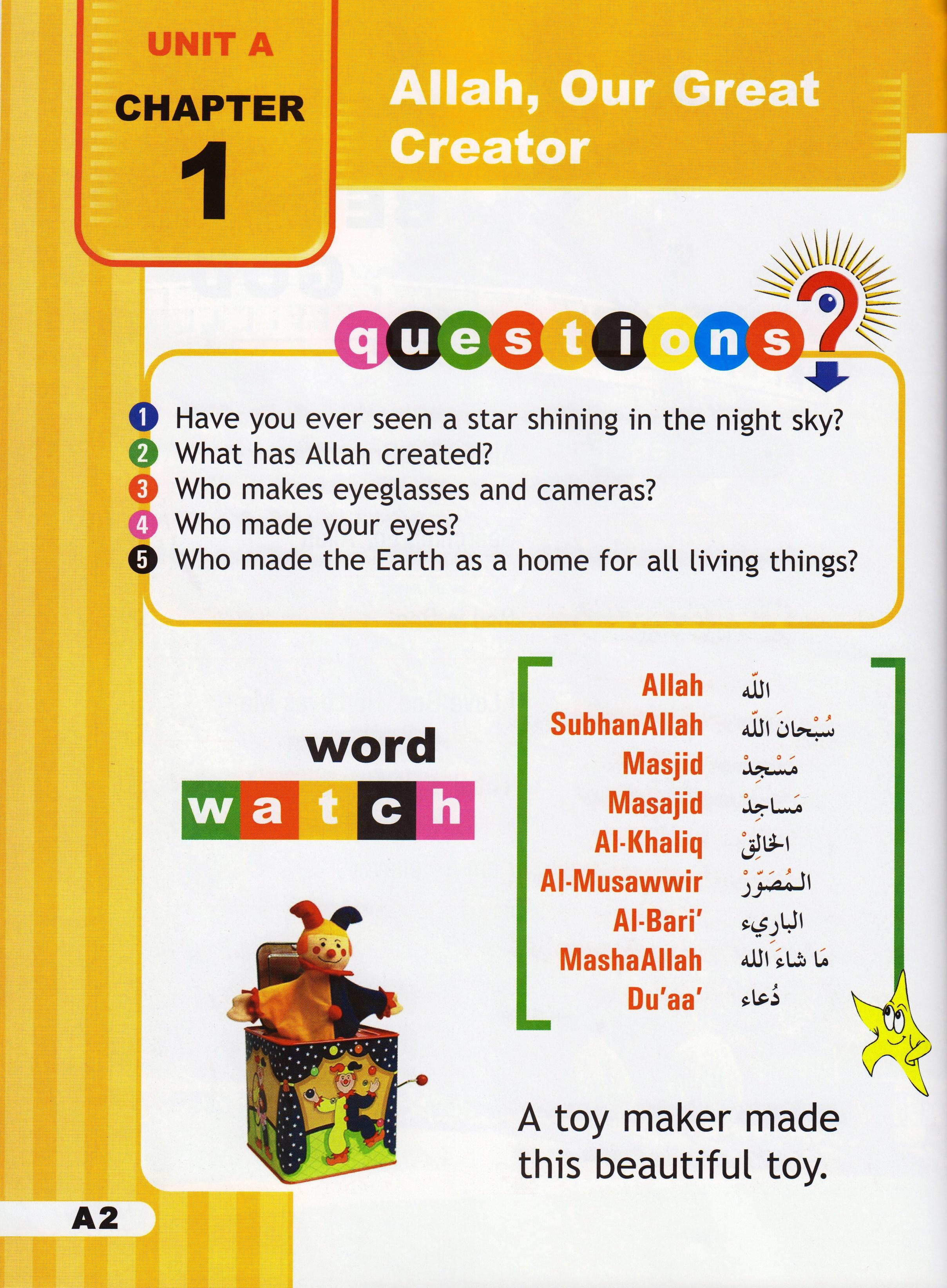 I Love Islam Level 1 Textbook Amp Cd