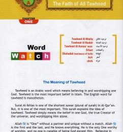 I Love Islam: Level 5 Textbook [ 3277 x 2362 Pixel ]