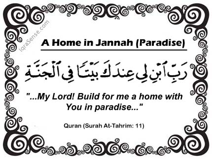 An Appointment and Conversation with Allah in Paradise