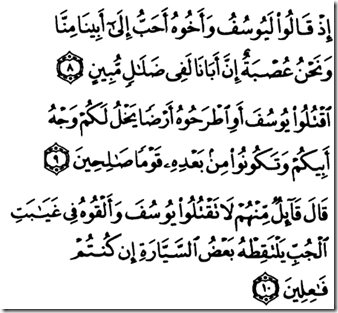 islam on Story of Prophet Yaqub / Jacob (alaihis salam) – Story narrated in Surah Yousuf