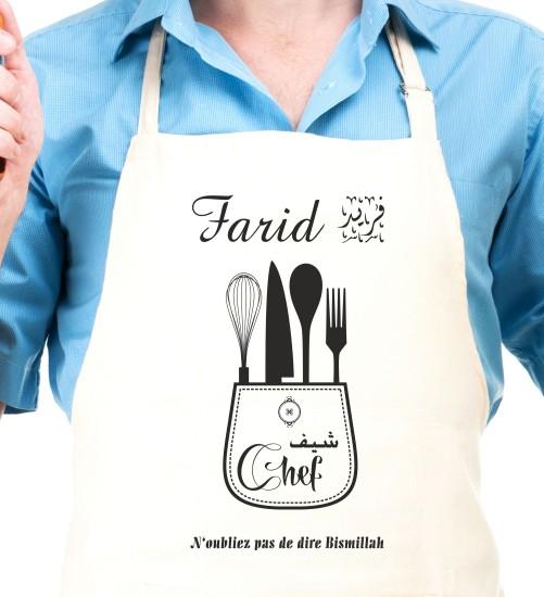 tablier de cuisine personnalisable a votre choix pour femme ou homme chef