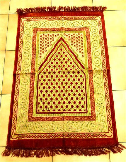 tapis de priere en velours de qualite superieure سجادة الصلاة
